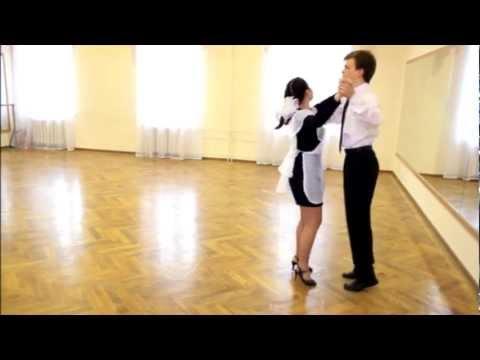 Уроки танца. Вальс