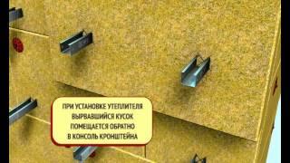 видео Отделка дома фасадными кассетами: особенности, достоинства и этапы монтажа