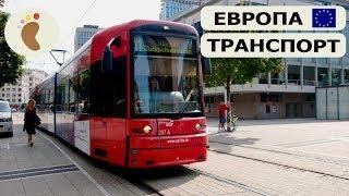 видео Автобусы Киев - Местре. Eavtobus.com