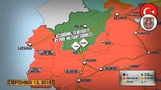 14 сентября 2018. Военная обстановка в Сирии. Турция перебрасывает технику на территорию Сирии.
