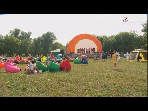 В Серпухове, в  Принарском парке, прошел фестиваль «Подмосковные вечера»