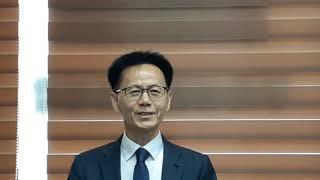 신비한 전자명함 아이디북 /발명가 네임팬 김명수 대표