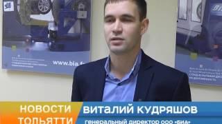 16-11-2015 РЕН-ТВ(, 2015-11-20T07:18:16.000Z)