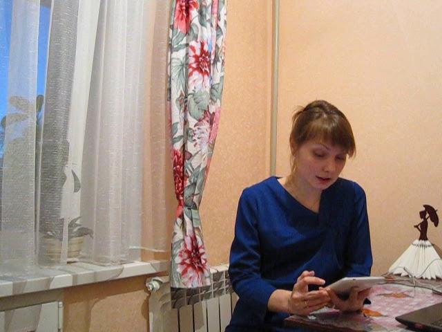 Изображение предпросмотра прочтения – ТатьянаРусяева читает произведение «Женитьба» Н.В.Гоголя
