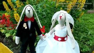 """Куклы тильда """"Жених и Невеста"""""""