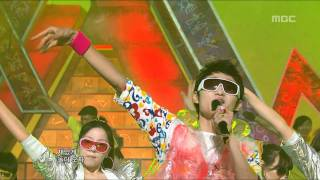 Three Musketeers - Let's Go, 삼총사 - 가자, Music Core 20090613
