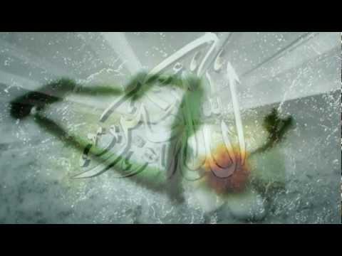 Sharaabul-Hub (The Love's Drink)+MP3: Nasheed- شــراب الـحــب