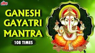 Ganesh Gayatri Mantra 108 Times | Om Ekadantaya Vidmahe | Peaceful Ganesh Mantra By Suresh Wadkar