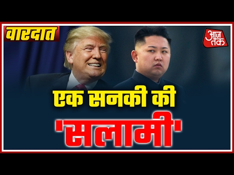 Thumbnail: Vardaat: China, Russia Condemn North Korea's Missile Launch