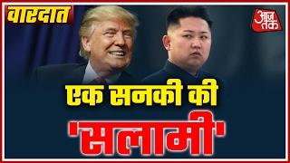 Vardaat: China, Russia Condemn North Korea's Missile Launch