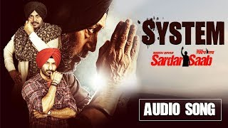 System | Kaptan Laadi | Sardaar Saab | New Punjabi Song with CRBT codes | Music & Sound