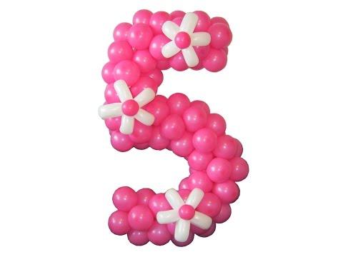 Цифра из 5 из шаров своими руками