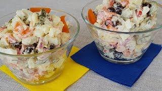 Вкусный салат Оторваться невозможно.Рецепты салатов.