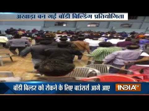 Body Builders Caught Fighting with Bouncers during Body Building Championship in Jaipur