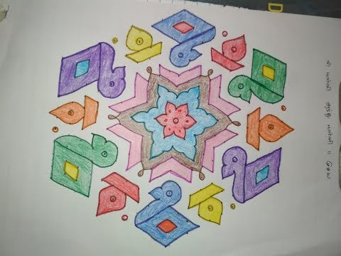 21 *11 Santhu Pulli Kolam - Diwali Pulli Kolam - Diwali Kolam Designs