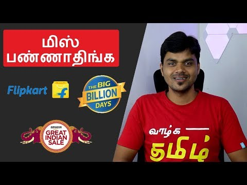 Watch this before Shopping On Flipkart Big Billion Day & Great Indian Festival Sale
