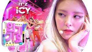 ITZY - ICY @ popular song Inkigayo 20190804