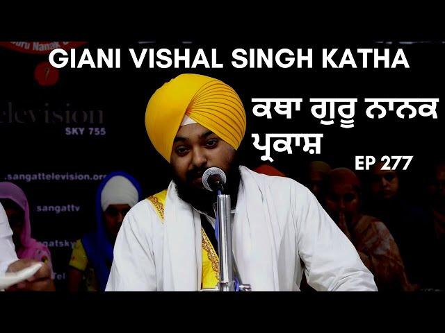 Guru Nanak Parkash Katha | Giani Vishal Singh Ji | Amritsar | Episode 277 | Sangat TV