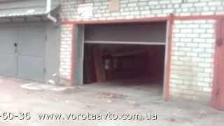 Гаражные ворота Черкассы / Garage doors Cherkassy gate(, 2015-08-21T11:11:11.000Z)