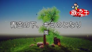フジテレビ系月9ドラマ「ようこそ、わが家へ」主題歌.