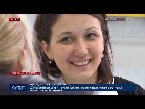 Новости Казахстана. Выпуск от 06.12.19 / Басты жаңалықтар