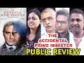 The Accidental Prime Minister Movie PUBLIC REVIEW/REACTION: Anupam Kher, Akshaye Khanna HIT OR FLOP