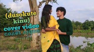 Dusokute kinu jadu ase // Cover video //  by Dikshu //bikash biki choreography