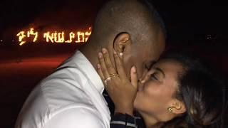 כזו הצעת נישואין עדיין לא ראיתם! פשוט מטורף!!!