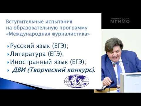 видео: ДОД ф-та Международной журналистики 2019
