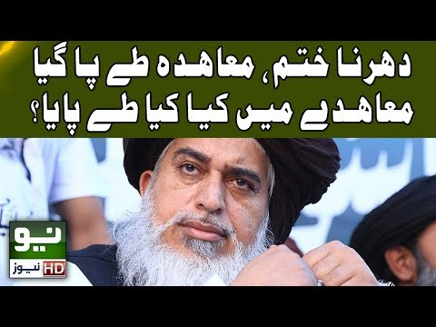 BREAKING: TLP reaches agreement with govt to end countrywide protest | 02 November 2018