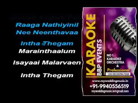 Sangeetha Megam Then HQ Tamil Video Karaoke (BBP Karaoke)