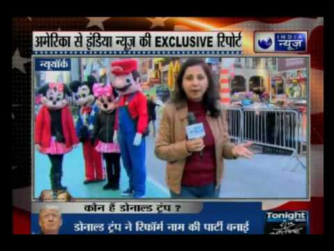 US Election 2016: India News exclusive report from United States of America