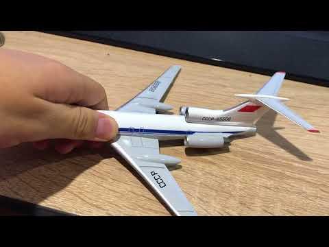 Обзор модели Ту-154м Аэрофлот от aviaboss