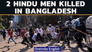 Bangladesh: 2 Hindu men killed in fresh communal violence and attack on a temple | Oneindia News