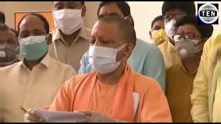 CM Yogi Adityanath visits AMU for the first time amid concerns of a new strain of Covid-19