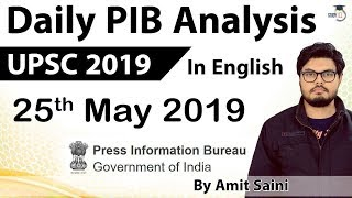 English 25 MAY 2019 PIB Press Information Bureau news analysis for UPSC IAS UPPCS MPPCS SSC
