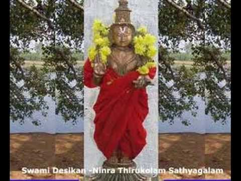 Saarathin Saram 1-ரகஸ்ய  த்ரய  ஸார சுருக்கம் -Dr V .Kannan -promo