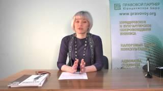 Как зарегистрировать права на коммерческое обозначение?