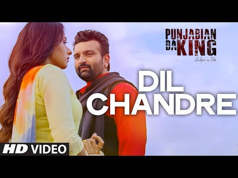 Dil Chandre song lyrics