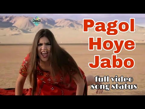 pagol-hoye-jabo-full-video-song-status-|-pagal-hoye-jabo-ami-|-pagal-hoye-jabo-deep-jandu