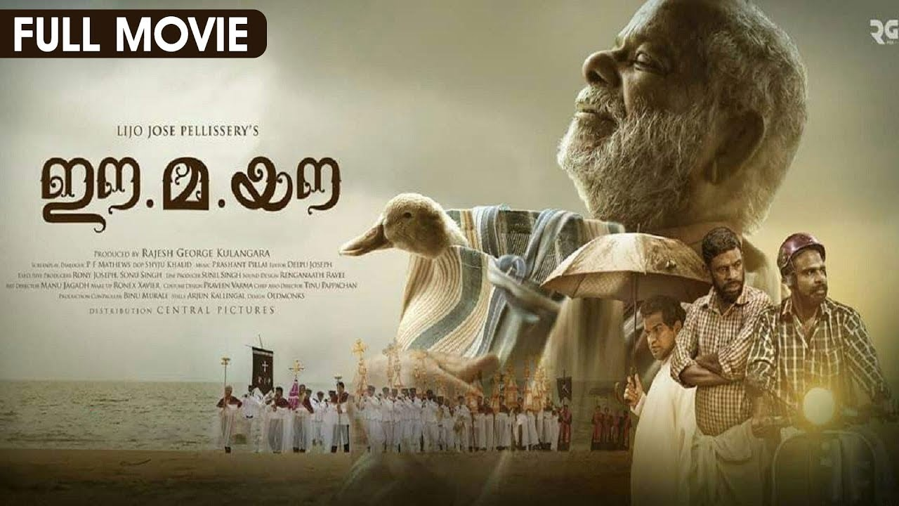 Download Ee.Ma.Yau | Malayalam Full Movie | OPM |  Lijo Jose Pellissery | Vinayakan | Chemban Vinod