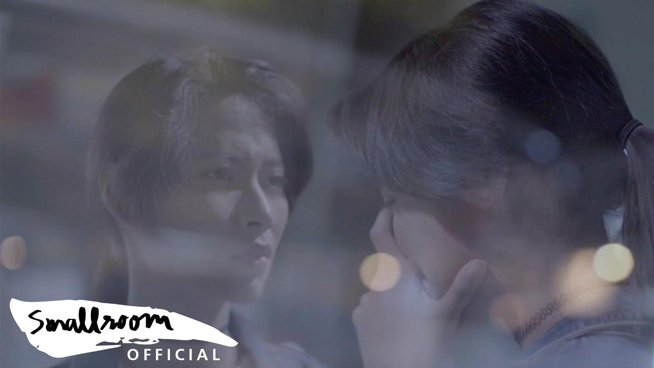 SLUR - หรือ | OR [Official MV]