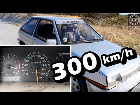 300km/h ide auto star 30 GODINA
