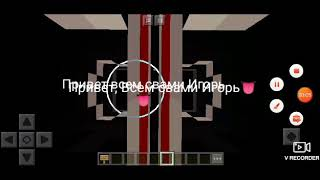 Играю в Minecraft пиццерия Fnaf 2 ночь