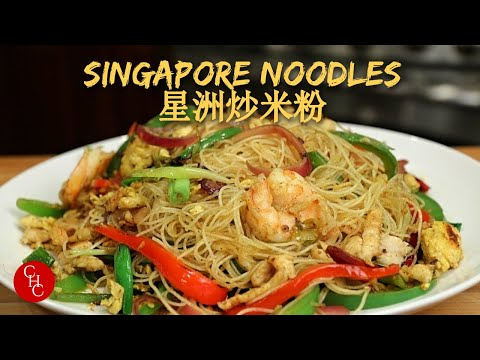 singapore-noodles,-spicy-and-tasty-星洲炒米粉