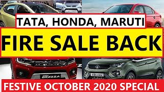 FIRE SALE DISCOUNT OFFERS BY TATA, HONDA, MARUTI FOR OCTOBER 2020