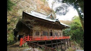 JG 4K HDR 大分 両子寺 国東半島の霊地 奥の院の奥にある神秘 Oita Futagoji