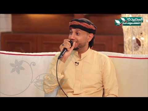 الدان | محمد المنتصر | بيت الفن | قناة السعيدة