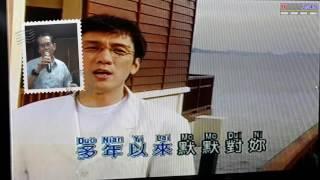 เพลงจีน ฉือไหลเตออ้าย