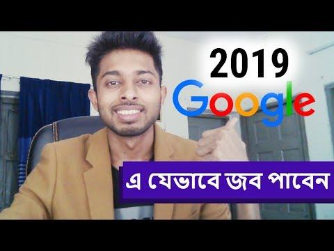 Life at Google 😱 | How to get job at Google ? Step  1 |  Freelancer Nasim